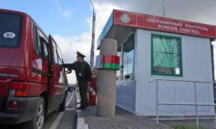 Crossing Russia - Belarus Border by Train