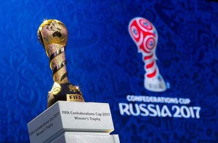The safety of passengers at the railway stations during FIFA Confederations Cup 2017 will be secured by the enhanced inspection measures