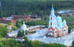 The Valaam Island