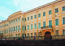 St. Petersburg  The National Alexander Pushkin Museum tour with transport