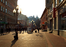 Moscow  Old Arbat walking tour