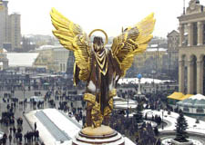 2 days and 1 night in Kiev