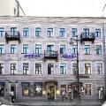 Nevsky Express Hotel