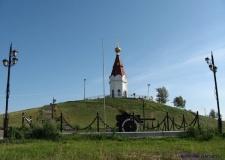 Guard Hill