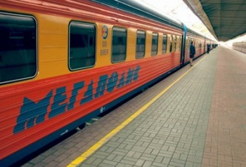 Megapolis train