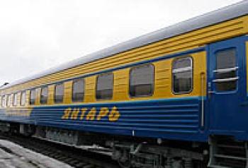 Yantar´ train