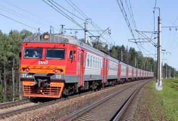 Afanasy Nikitin train