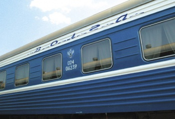 Volga train