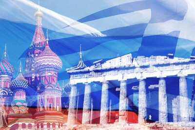 The Bilateral year of Tourism between Russia and Greece