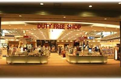 Duty Free on Trains