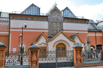 Tretyakovsky State Gallery Tour
