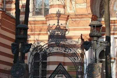Jewish Heritage of St. Petersburg Tour with transport