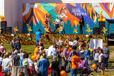 Vladivostok will celebrate the Day of the Tiger
