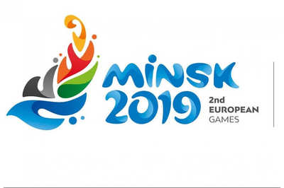 Minsk 2019 European Games can be visited without a Visa