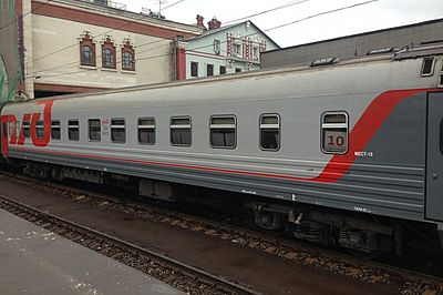 Yekaterinburg - Moscow train