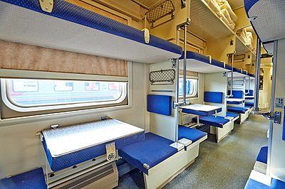 Premium Yekaterinburg - Moscow train