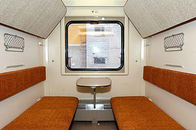 #079/080 train