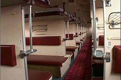 #044/043 train