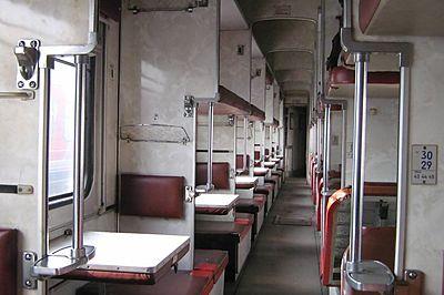 #100/099 train