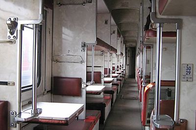 #117/118 train