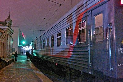 Nizhegorodets train