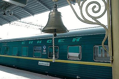 Yenisey train