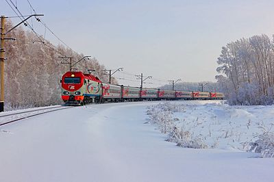 Kuzbass train
