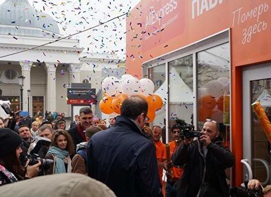 The first AliExpress showroom was opened at the Leningradsky Railway Station