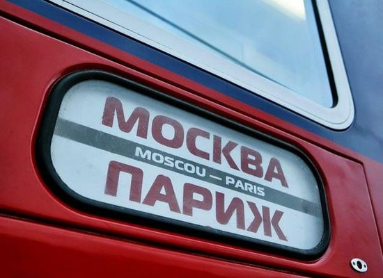 Moscow - Paris train temporarily changes schedule