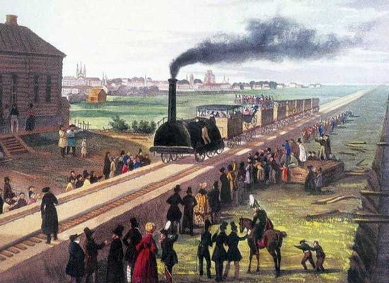 The First Russian Railway