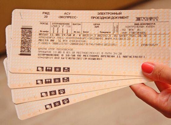 Russian Train tickets