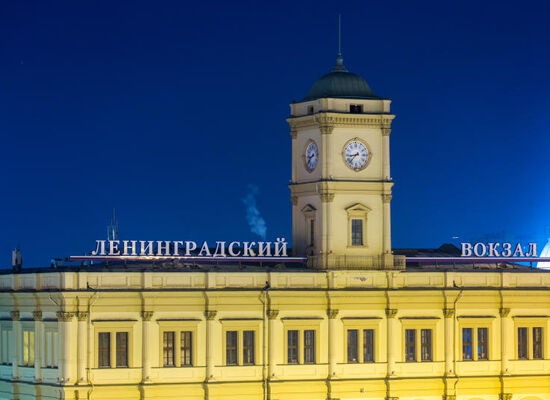 My Experience Travelling Kupe from St Petersburg to Moscow