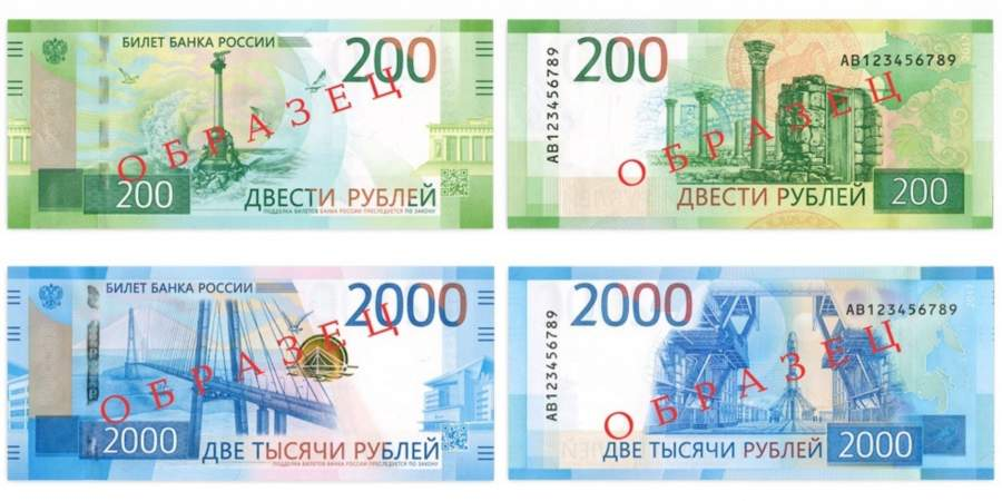 New banknotes introduced by the Central Bank of the Russian  Federation