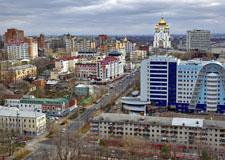 Khabarovsk  Tour de la ciudad con transporte