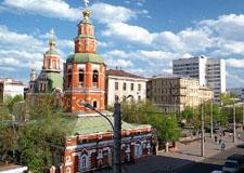 Krasnoyarsk  Tour de la ciudad con transporte
