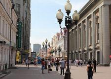 Moscú  Tour a pie al Metro de Moscú y al Antiguo Arbat