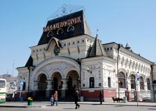 Gran Rusia por tren, 12 días/ 11 noches