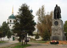 Irkutsk  Historical city tour with visit to Decembrists Museum