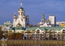 Yekaterinburg  City tour with transport
