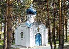 Yekaterinburg  City tour and Last days of the Romanovs