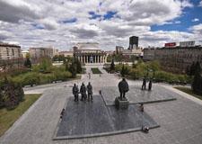 Novosibirsk  Tour de la ciudad con transporte