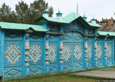 Ulan-Ude  Ethnographical museum tour with transport