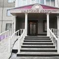 Tsarsky Dvor