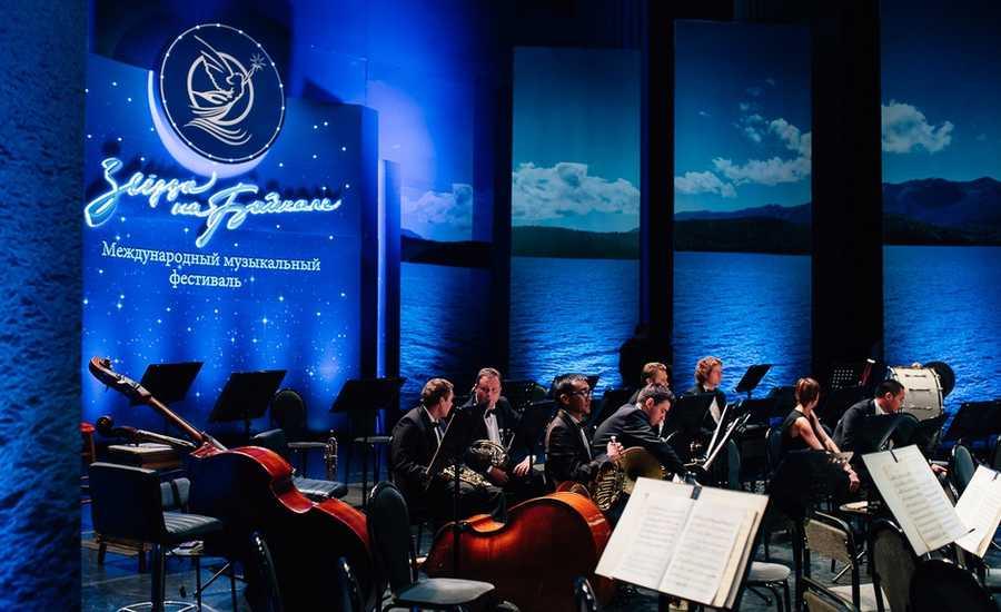 """Emir Kusturica will take part in """"Stars on Baikal"""" Music Festival in Irkutsk"""