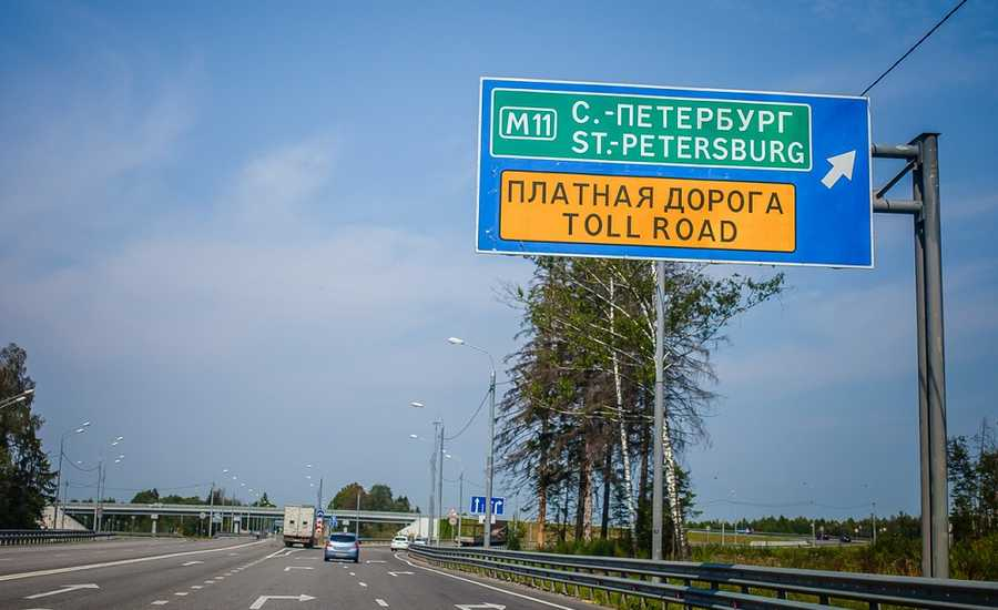 Getting from Moscow to St. Petersburg by Car