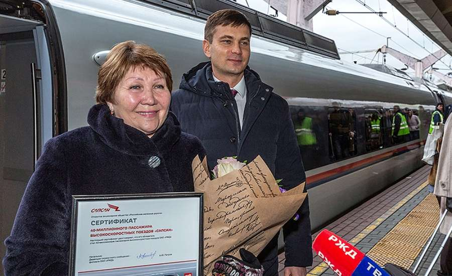 The Sapsan Train Serves its 40 Millionth Passenger