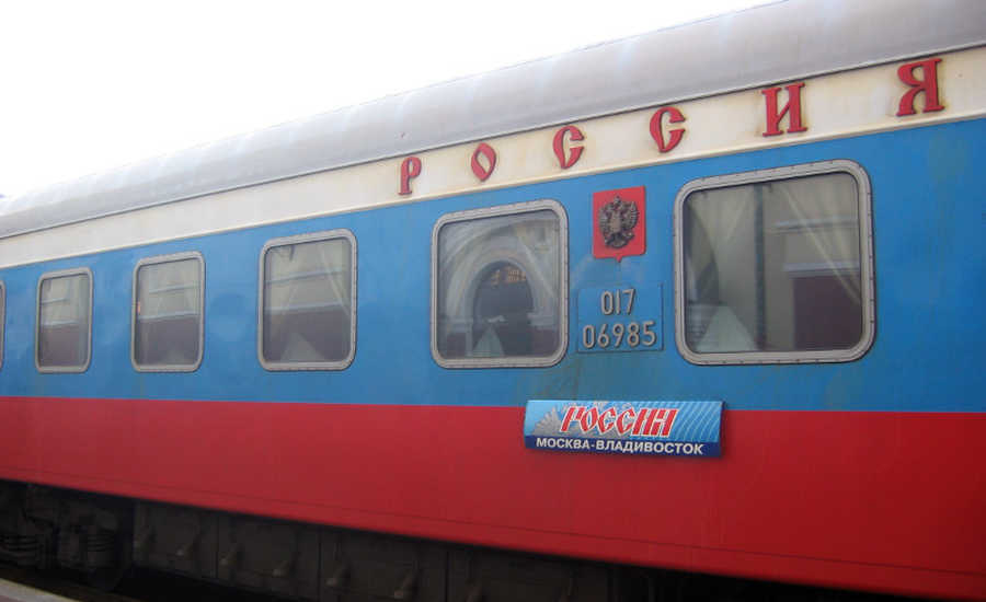 Train Types in Russia - Long-distance trains