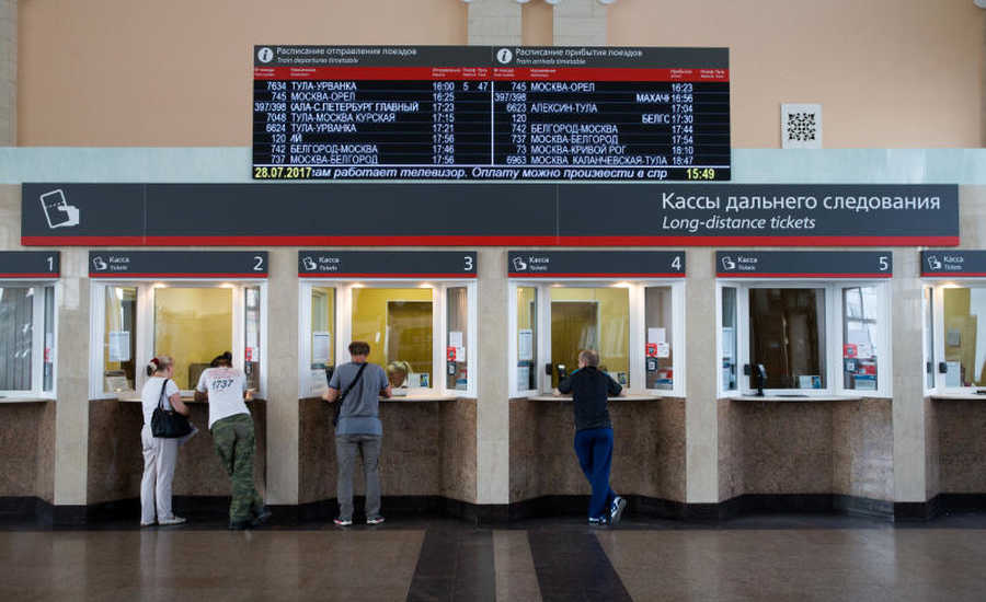 Buying train tickets in Russia