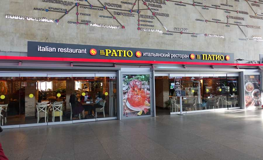 4 Family Friendly Things To Do In Moskovsky Train Station - Restaurant