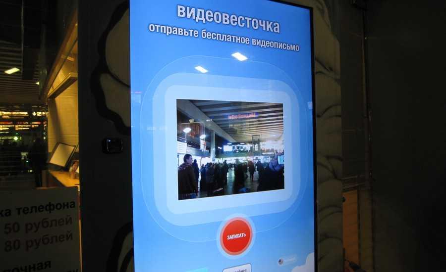 4 Family Friendly Things To Do In Moskovsky Train Station - Videovestochka
